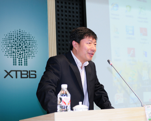Dr. Chen Jin delivering a welcome speech
